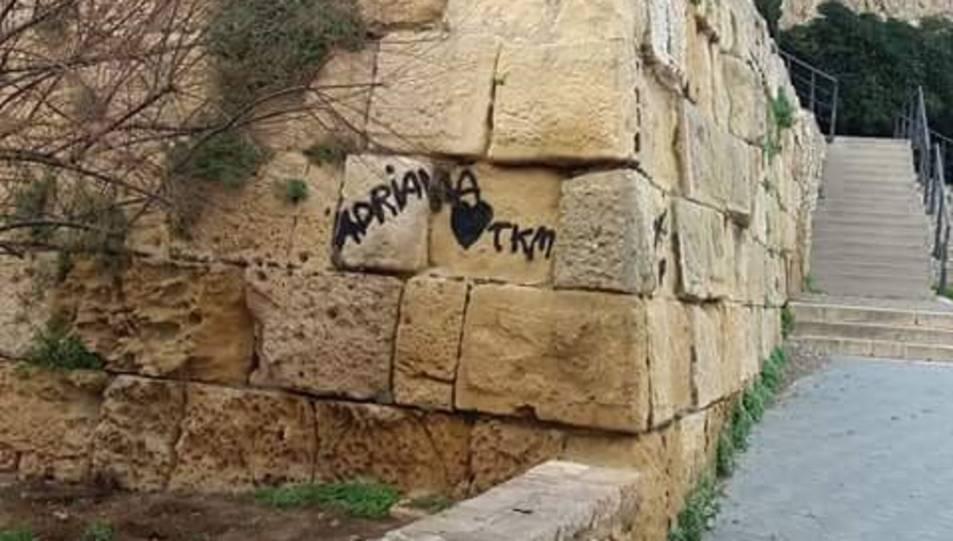 En un dels laterals que dóna a peu de carrer hi han pintat, amb esprai, un missatge d'amor on es pot llegir «Adriana TKM