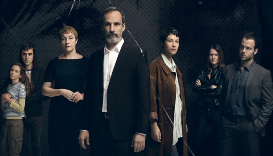 Imatge dels protagonistes de la sèrie 'Sé quién eres'
