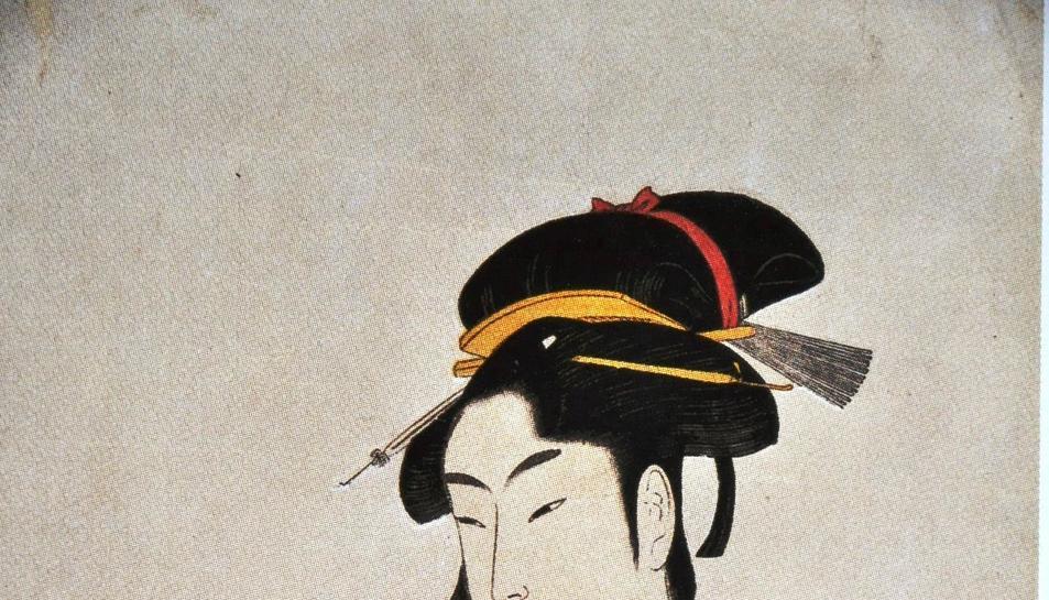 L'exposició anirà acompanyada d'activitats relacionades amb la cultura japonesa