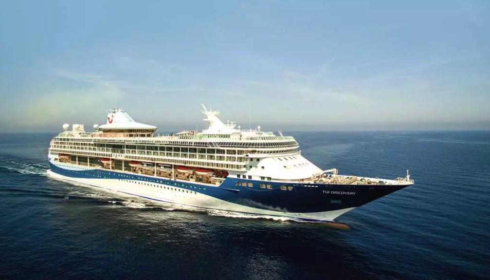 Imatge del creuer Discovery, que ha atracat aquest divendres al Port de Tarragona.