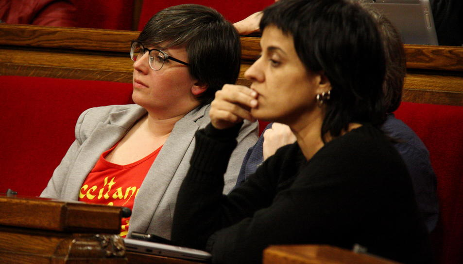 La defensa de les exdiputades de la CUP Mireia Boya i Anna Gabriel