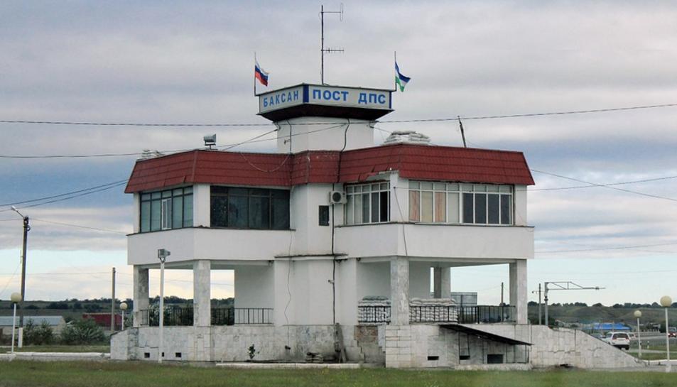 Imatge d'un pas fronterer rus.