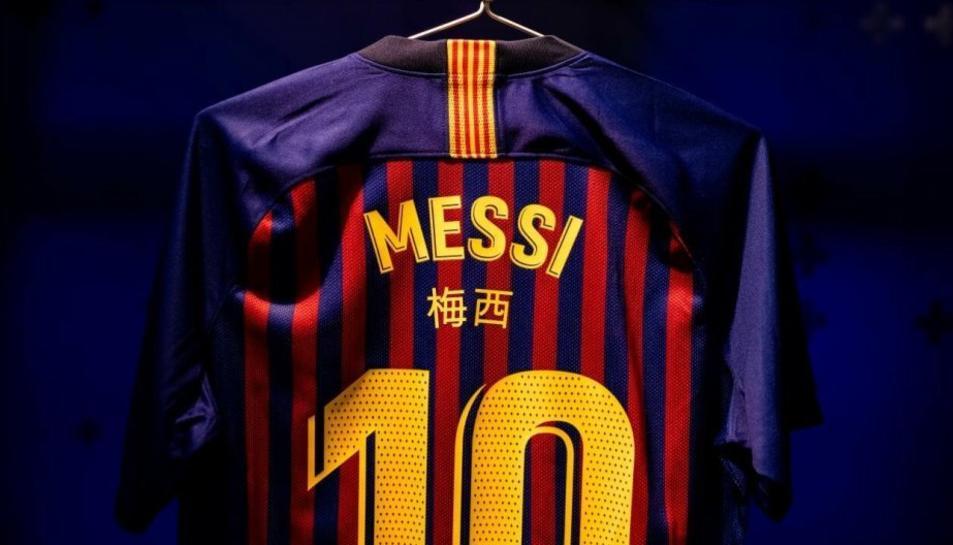 Samarreta de Messi personalitzada per l'any nou xinès.