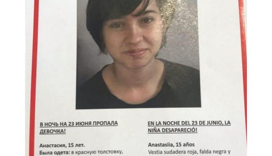 Imatge del cartell que va difondre la família per localitzar la menor ucraïnesa desapareguda.