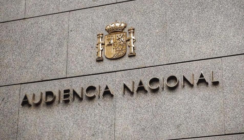Imatge de la façana de l'Audiència Nacional.