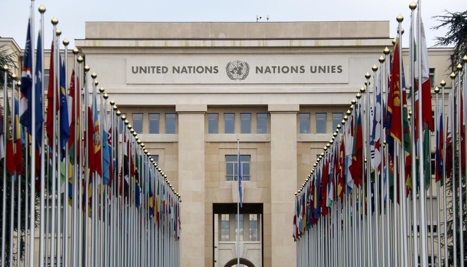 Detall de la façana de la seu europea de l'ONU, a Ginebra.