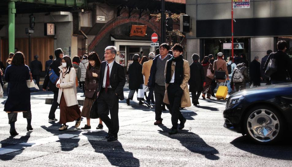 Imatge d'arxiu d'un carrer del Japó.