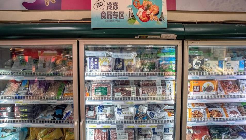 Imatge d'un supermercat xinès.