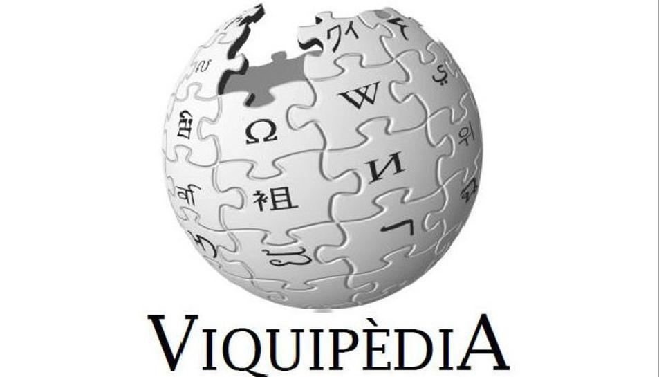 El logotip de la Viquipèdia.