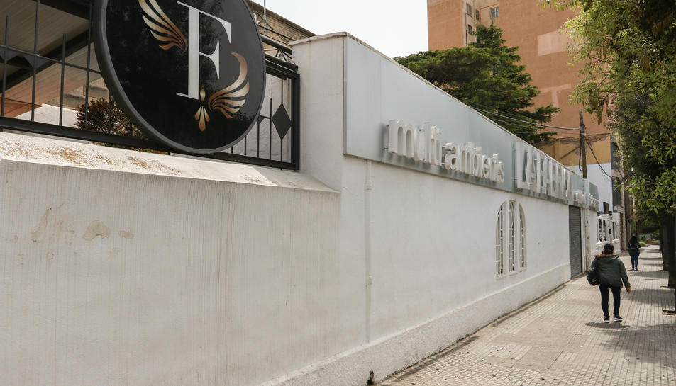 Una imatge d'arxiu de l'exterior de La Fàbrica.
