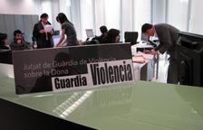 El jutjat de guàrdia de violència de gènere, a la Ciutat Judicial de Barcelona.