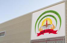 Una imatge d'arxiu de l'exterior de les instal·lacions de la mesquita As-Sunnah.
