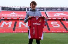 Bernard Sun fitxa pel Birmingham City
