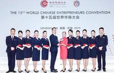 Una tarragonina és la imatge de marca de la setena aerolínia del món